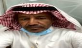 شاهد.. خالد عبدالرحمن يطلب من جمهوره الدعاء لوالدته بعد خضوعها لعملية خطيرة