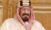 الكشف عن عدد زوجات الملك عبدالعزيز