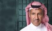 تطورات الحالة الصحية لوالدة الفنان خالد عبدالرحمن بعد إجرائها عملية خطيرة