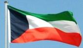 الكويت تدين إطلاق الحوثيينطائرة مسیرة مفخخة باتجاه المملكة