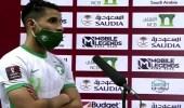 شاهد.. صالح الشهري يعلق علىفوز الأخضر على فلسطين