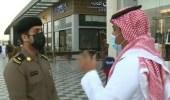 شاهد.. الكريديس يكشف عن أسباب ارتفاع تسجيل المخالفات للإجراءات الاحترازية في الرياض
