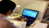 التعليم تحذر من التنمر الإلكتروني بين الطلاب والطالبات