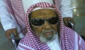 الموت يغيب أقدم مؤذن في المملكة عن عمر يناهز 118 عاما