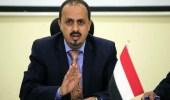 """""""الإرياني"""" يكشف سبب تصاعد وتيرة العدوان الحوثي بمختلف الجبهات في صنعاء"""