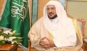 وزير الشؤون الإسلامية: خذوا اللقاح لنصلي في مساجدنا بأمان