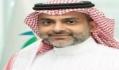 السيرة الذاتية لمعالي المهندس ماهر القاسم نائب وزير الموارد البشرية والتنمية الاجتماعية للخدمة المدنية
