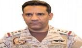 التحالف يدمر منظومة دفاع جوي معادي يتبع لميليشيا الحوثي في مأرب
