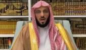 """بالفيديو .. الشيخ عائض القرني يوضح حقيقة استدعائه من الجهات الأمنية بسبب """"تغريدة"""""""
