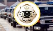 القبض على مجموعة من الأشخاص ارتكبوا عددًا من جرائم السرقة بالرياض