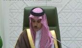 شاهد.. وزير الخارجية يعلنعن مبادرة لإنهاء الأزمة في اليمن والوصول لاتفاق سياسي