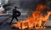 ميشال عون يطالب قوات الأمن بإنهاء إغلاق الطرق في بيروت