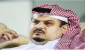 الأمير عبدالرحمن بن مساعد يكشف عن حالته الصحية
