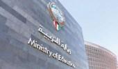 اختراق حساب وزارة التربية احتجاجًا على الاختبارات الورقية بالكويت
