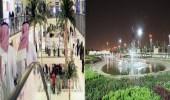 أمير الرياض يوجه بمنع البيع داخل الحدائق العامة وتشديد الرقابة على الأسواق التجارية