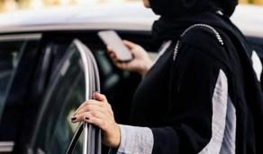 سائق يصطدم بمركبة فتاة عمدًا بعدما رفضت تحرشه