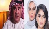 بالفيديو.. صالح الجسمي لحلا الترك: رافعة على أمك قضية وتحبسيها بسبب الفلوس!