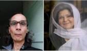 كشف ملابسات مقتل الفنانة السورية رائفة الرز