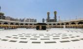إطلاق خدمة الواتساب لإدارة العمليات بالمسجد الحرام