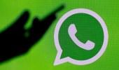 واتساب يطالب مستخدميه بتحديث جديد