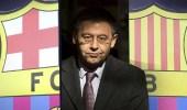 مستجدات فضحية برشلونة