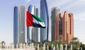 الإمارات تدين المحاولات الحوثية لاستهداف المملكة