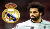 تعليق رئيس ريال مدريد السابق على انتقال محمد صلاح للفريق الملكي