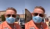 شاهد..أمريكي مقيم بالمزاحمية يوجه رسالة للسعوديين بعد تلقيه اللقاح