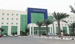 وظيفة إدارية شاغرة في مستشفى جدة