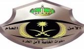 """تنبيه هام من """"أمن الطرق"""" لقائدي المركبات بالمنطقة الشرقية"""