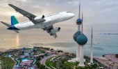 الكويت تعلن استمرارمنع غير الكويتيين من دخول أراضيها حتى إشعار آخر