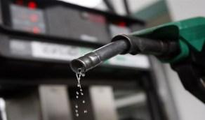 """""""الشؤون البلدية"""" تؤكد متابعتها لإلتزام محطات الوقود بتوفير البنزين"""