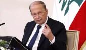 الرئيس اللبناني : تمنيت لو أنني ورثت بستان جدي ولم اتسلم الرئاسة