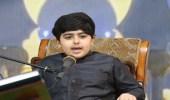 بالفيديو.. حلقات القرآن تُمكن طفل سعودي من التحدث باللغة العربية