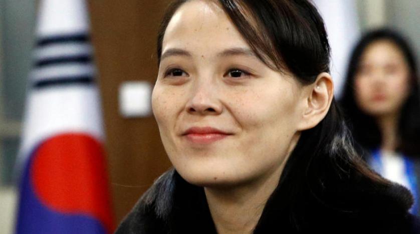 شقيقة زعيم كوريا الشمالية تهدد أمريكا