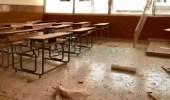 انفجار قنبلة يدوية الصنع في مدرسة بواسطة أحد التلاميذ
