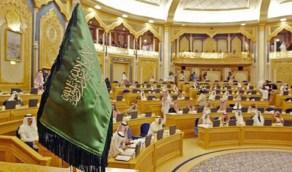 مجلس الشورى يوافق على تعديل المادة 65 من نظام المرافعات الشرعية