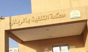 المحكمة توقف الحسابات البنكية لنادي عاصمي