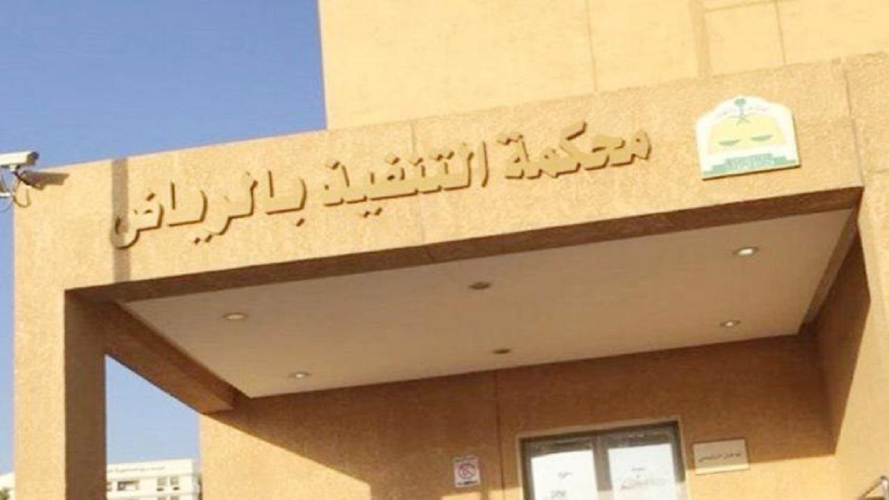 المحكمة توقف الحسابات البنكية لأحد الأندية