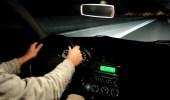 نصائح هامة لقيادة السيارة في الليل