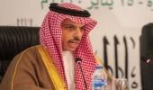 وزير الخارجية: نؤكد على موقفنا الثابت في الوقوف إلى جانب الشعب الفلسطيني