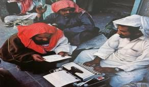 كاتب المعاريض في الرياض قبل 45 عام
