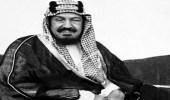 حقيقة زواج الملك عبدالعزيز منالأميرة عائشة العسبلي