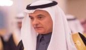 الفضلي: مبادرتي السعودية خضراء والشرق الأوسط الأخضر ستنعكس إيجابياً على كوكب الأرض
