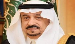 أمير الرياض يطمئن على المتضررين من سقوط شظايا الصاروخ الباليستي