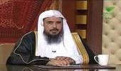 """بالفيديو.. الشيخ """"الخثلان"""" يوضح حكم كشف وجه المرأة في العمرة"""