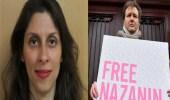 رجل يتهم إيران باستغلال زوجته لإبرام صفقة مع بريطانيا