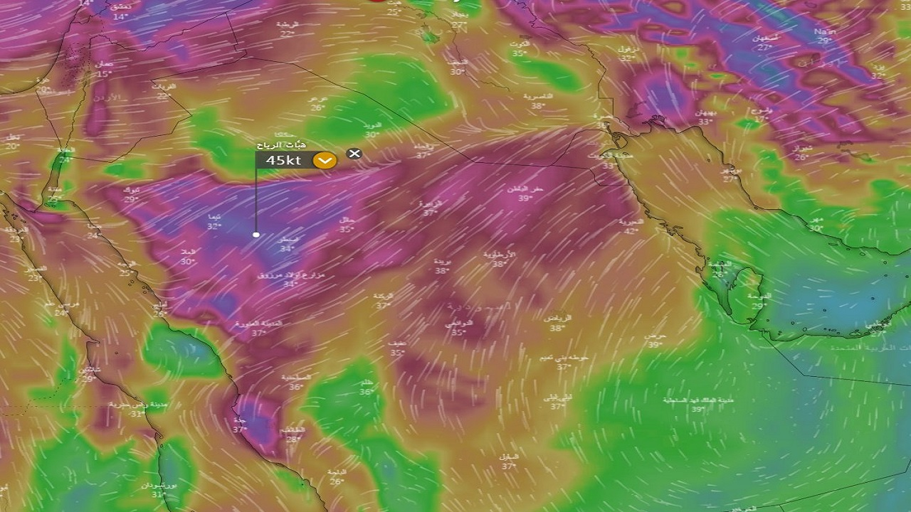 الحصيني: أجواء حارة على معظم المناطق غدا ً