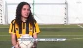 شاهد..لاعبة جدة ايكلز تطمح للاحتراف في ليفربول: كرة القدم تجري بدمي