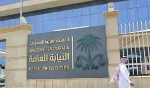 النيابة العامة تحذر من جريمة التستر التجاري وتوضح العقوبة